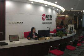 民生证券北京菜市口营业部
