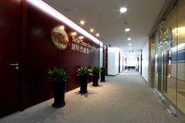 新时代证券阜城门总部办公室装修工程